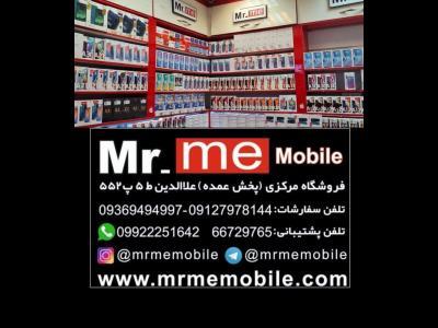 فروشگاه سامسونگ مستر می - موبایل - فروش عمده گوشی و لوازم جانبی - خیابان جمهوری - پاساژ علاءالدین