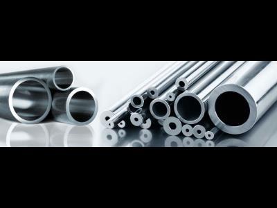 کمال هیدرولیک - لوله هیدرولیک - لوله فشارقوی - تیوب فولادی - لوله میلیمتری - لوله سیلندری
