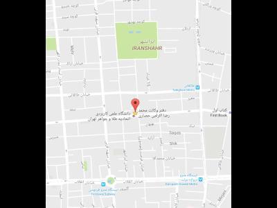 دفتر وکالت محمد رضا اکرامی
